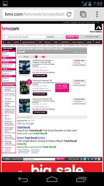HMV Landing Page